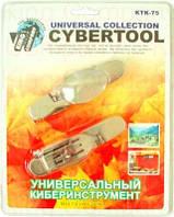 Нож универсальный КТК-75 (вилка/ложка)