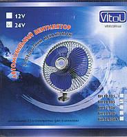 """Вентилятор 8"""" BH.24.805 метал. 24V"""