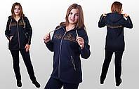 Женский теплый спортивный костюм из плотного трикотажа на молнии