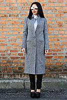 Женское демисезонное пальто Dream твид длинное, женское пальто демисезонное, пальто классика, дропшиппинг