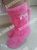 Женские махровые сапожки для дома