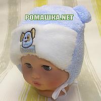 Детская зимняя термо шапочка на завязках р. 44 для новорожденного ТМ Мамина мода 3206 Голубой