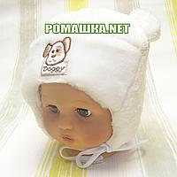 Детская зимняя термо шапочка на завязках р. 44  для новорожденного ТМ Мамина мода 3206 Бежевый