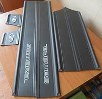 Молдинг дверей ВАЗ 2109 21099 широкие
