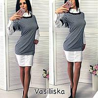 Женское стильное трикотажное платье со вставками