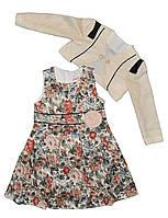 Платье детское двойка для девочек