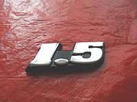 Декоративная наклейка 1.5 5.5х2.5 см