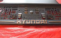 Рамка под номер книжка HYUNDAI