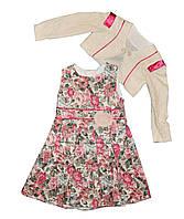 Платье детское двойка для девочек. размеры 4-5-6 лет