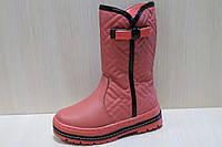 Зимние сапоги на девочку, детская зимняя обувь тм Tom.m р.27,28,29,30,32