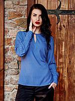 Деловая синяя женская блузка