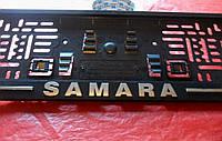 Рамка под номер книжка SAMARA