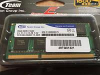 Оперативная память SO-dimm DDR3 8Gb  1600MHz (TED38G1600C11-SBK), Team Elite