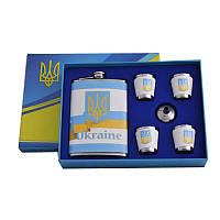 Подарочный набор с флягой для мужчин Украина 6в1 Фляга,Рюмки,Лейка