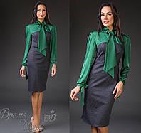 Зелёное элегантное платье.