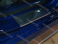 Накладки на пороги Hyundai Accent Solaris 2011-