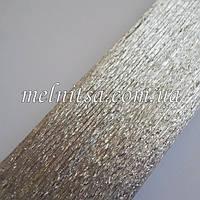 Креп-бумага металлизированная, 2,5х0,5м, цвет серебро, Италия, 60г