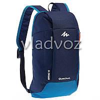 Городской, спортивный рюкзак Arpenaz 10L синий