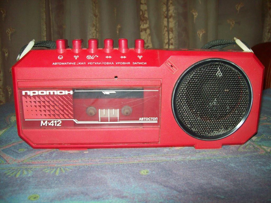 Кассетный магнитофон Протон М-412