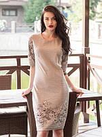 Молодежное женское платье приталенного силуэта