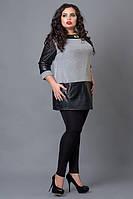 Модная женская туника больших размеров выполнена из итальянского трикотажа и перфорированной кожей