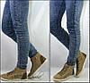 Модные кеды кроссовки на осень сзади узор размер 38