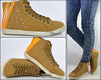 Модные кроссовки кеды на осень огненная молния размер 38