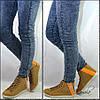 Модные кроссовки кеды на осень огненная молния размер 40