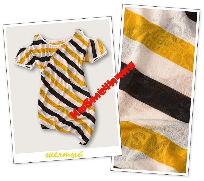 Туника тельняшка асимметричная футболка в полоску желтая