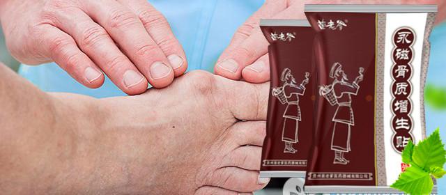 Магнитный пластырь от косточек на ногах как помогает