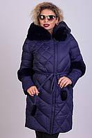 Женские зимние куртки большие размеры Kapre №812
