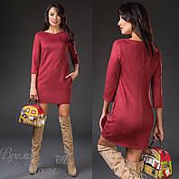 Бордовое милое платье с карманами.