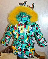 Детский зимний комбинезон +куртка на девочку,2-3,3-4, 4-5, 5-6 лет натуральная опушка