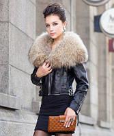 Короткая женская куртка  с мехом