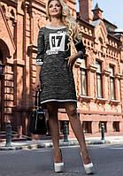 Модное Теплое Платье-Туника Черное