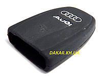 Силиконовый чехол для ключа Audi 945