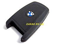 Силиконовый чехол для ключа BMW 968