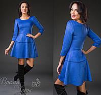 Платье короткое, электрик, приталенное, красивое.
