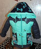 Детская куртка на девочку с вязанными вставками 1-2,2-3,3-4,4-5 лет