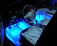 Подсветка салона автомобиля—синяя.