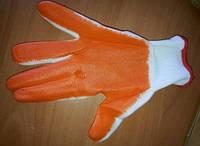 Перчатки стрейч женск. Синий, оранж