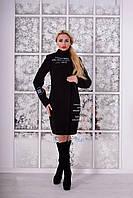 Женское демисезонное пальто из кашемира арт. Лакшери