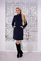 Женское стильное кашемировое пальто арт. Сплит