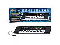 Детский синтезатор-пианино SK 3738