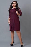 Нарядное бордовое платье со вставками гипюра, фото 1