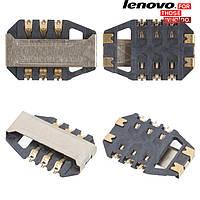 Коннектор SIM-карты для Lenovo S820, оригинал