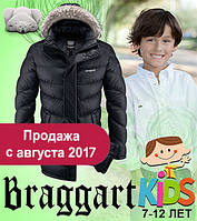 Детские утепленные зимние куртки оптом