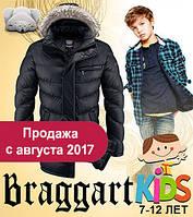 Детские качественные зимние куртки оптом