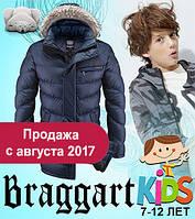 Детские хорошие зимние куртки оптом