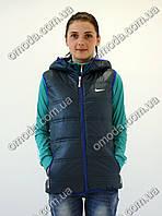 Молодежная  спортивная жилетка с логотипом Nike синего цвета